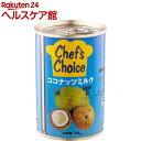 ユウキ ココナツミルク(4号缶)(400mL)【13_k】【rank】...