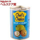 ユウキ食品 ココナッツミルク(400g)[缶詰]