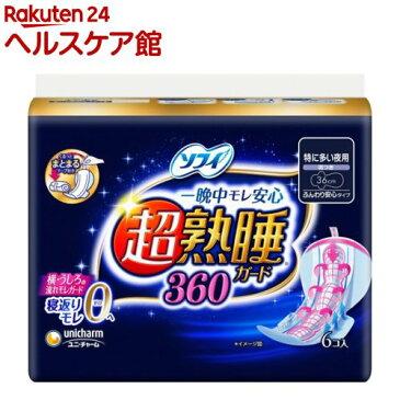 ソフィ 超熟睡ガード 36cm 羽つき(6枚入)【ソフィ】
