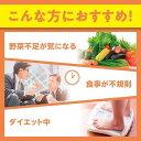 DHC 60日分 マルチビタミン(60粒)【spts15】【DHC サプリメント】 3