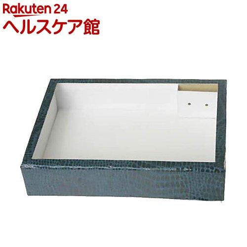 志賀昆虫(シガコン) ボール紙製標本箱 中型(1コ入)【志賀昆虫(シガコン)】