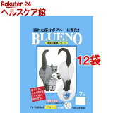 猫砂 紙 ブルーノ(7L*6コセット)【送料無料】