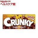 クランキー(1枚入)[チョコレート]
