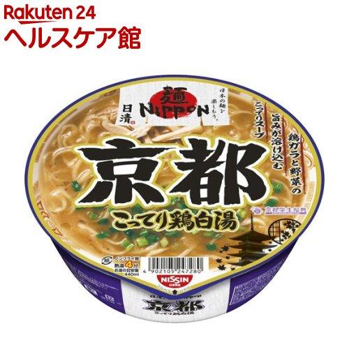 麺類, ラーメン NIPPON (109g12)
