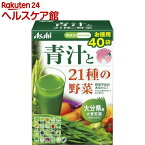 朝しみこむ力 青汁と21種の野菜(3.3g*40袋入)【slide_6】【朝しみこむ力】