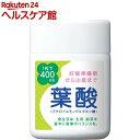 キョーリン 葉酸(120粒)【キョーリン】