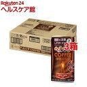 【訳あり】ヘルシアコーヒー 微糖ミルク(185g*30本入*3箱セット)【ヘルシア】