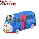 トミカ ドリームトミカ No.158 ドラえもん 50th Anniversary ラッピングバス(1個)【ドリームトミカ】