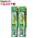 ディープクリーン 携帯用ハブラシセット(1セット)【ディープ