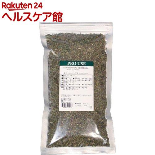 茶葉・ティーバッグ, ハーブティー  (100g)