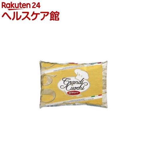 【訳あり】グラノロ No.13 ヴァルミチェリ(3kg)【グラノーロ】