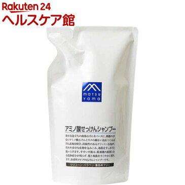 M mark アミノ酸せっけんシャンプー 詰替用(550mL)【M mark(エムマーク)】
