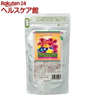おいしいハーブティー ティーバッグ エキナセアレモン(30包)【おいしいハーブティー】