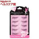 ダイヤモンドラッシュ ピンクダイヤモンドシリーズ No.005(5ペア)【ダイヤモンドラッシュ】 1