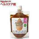 味源 アーモンドバター(180g)【味源(あじげん)】