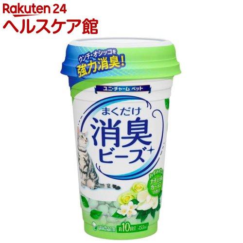猫トイレまくだけ 香り広がる消臭ビーズ ナチュラルガーデンの香り(450mL)
