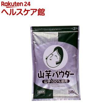 オタフク 山芋パウダー(500g)