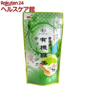 المنتجات الزراعية اليابانية شاي Shizuoka عبوات شاي أخضر عضوي الشاي (5 جم * 20 كيس) [المنتجات الزراعية اليابانية]