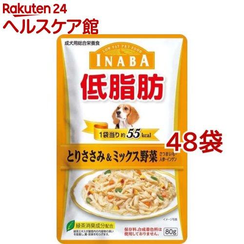 ドッグフード・サプリメント, ドッグフード  (80g48)dalcinaba