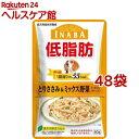 いなば 低脂肪 とりささみ&ミックス野菜(80g*48コセット)【dalc_inaba】【低脂肪シリーズ】[ドッグフード] 1