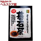 本場の本物 碁石茶(50g)