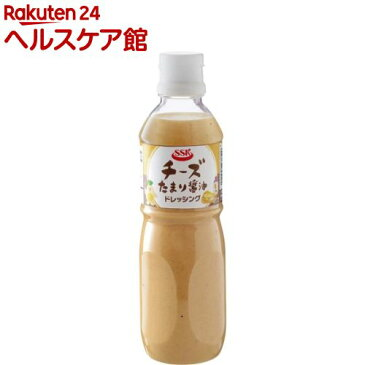 SSK チーズたまり醤油ドレッシング(490mL)【チードレ】