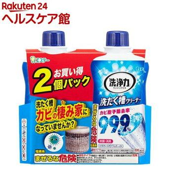 洗浄力洗たく槽クリーナー