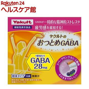 ヤクルトのおつとめGABA(ギャバ)