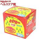 コダマ パワー森林香(30巻入)【spts10】【コダマ】