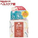 ワフードメイド SKクリーム (酒粕クリーム) 55g