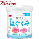 森永 粉ミルク