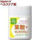 【訳あり】キョーリン 葉酸+マルチビタミン(120粒)【キョ...