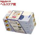 コンドーム ジャパンメディカル すぐぴた ハイグレード 1000(8コ*3コ入)【すぐぴた】[避妊具]