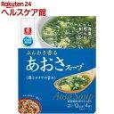 リケン ふんわり香る おあさスープ(4袋入)【リケン】 その1