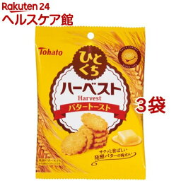 東ハト ひとくちハーベスト バタートースト(50g*3袋セット)【ハーベスト】