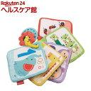 フィッシャープライス 布おもちゃシリーズ ラーニングふかふかカード FXB92(1個)【フィッシャープライス】