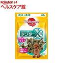 ペディグリー デンタエックス 超小型小型犬用 カットタイプ レギュラー(80g)【ペディグリー(Pedigree)】