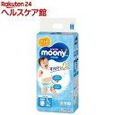 ムーニーマン エアフィット パンツ 男の子用(Lサイズ*44枚入)【moon01】【mnm8】【m2i】【ムーニーマン】