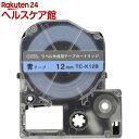 テプラ互換ラベル 青テープ 黒文字 幅12mm TC-K12B(1個)【OHM】