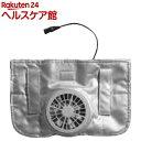 昭和商会 ひえたれハイパーファン USBタイプ N19-25(1個入)