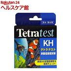 テトラ テスト 炭酸塩硬度試薬KH(10mL)【Tetra(テトラ)】
