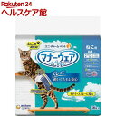 マナーウェア ねこ用 猫用おむつ Mサイズ(36枚入)【マナーウェア】 その1