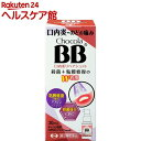 【第3類医薬品】チョコラBB 口内炎リペアショット(30ml