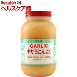 ユウキ食品 業務用 キザミにんにく(1kg)【spts4】【slide_c3】