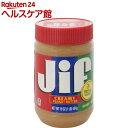 ジフ クリーミーピーナッツバター(454g)
