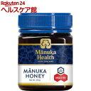 マヌカヘルス マヌカハニーMGO115/UMF6(正規品)(250g)【マヌカヘルス】