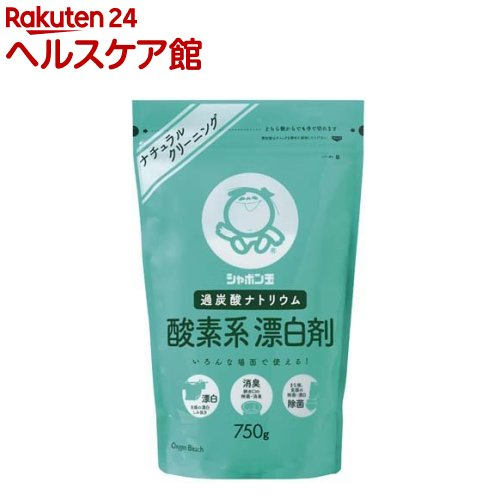 シャボン玉 酸素系漂白剤(750g)【シャボン玉石けん】