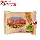 北海道小麦のパスタ(マカロニタイプ)(200g*2コセット)【江別製粉】