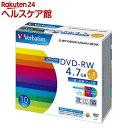 dvd-rw パソコン