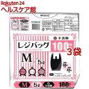 日本技研工業 レジバッグ 白 半透明 M/5L エンボス加工 RBH-M(100枚入*3袋セット)【more20】